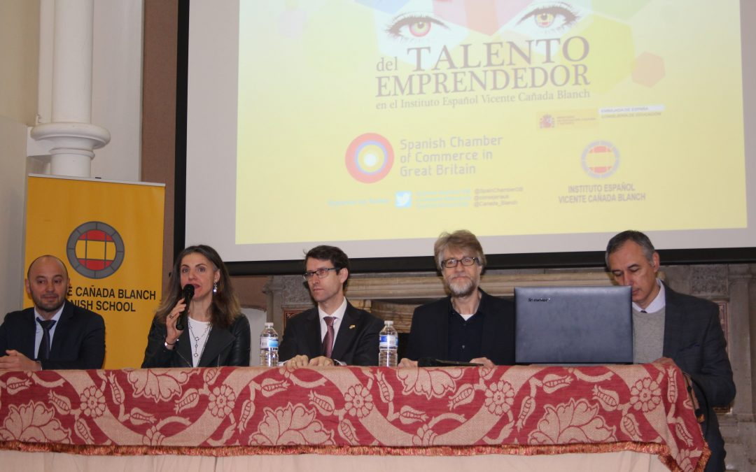 II ANNUAL CONFERENCE ON ENTREPRENEURIAL TALENT EDUCATION