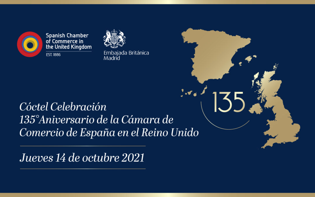 Reception of the 135th Anniversary of the Spanish Chamber of Commerce in the UK